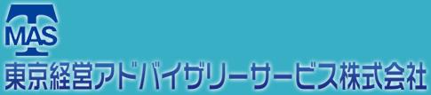 東京経営アドバイザリーサービス株式会社
